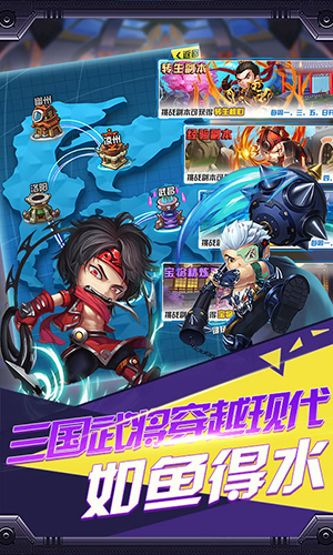 幻世战国战神之怒星耀版 V2.0 安卓版截图5