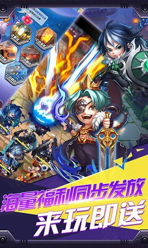 幻世战国战神之怒星耀版 V2.0 安卓版截图3