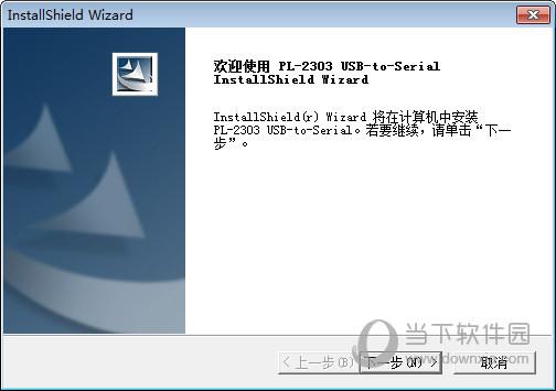 西门子PLC USB驱动