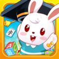 兔小贝乐园 V1.2 安卓版