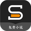 速看免费小说 V7.21.09.20200506 安卓版