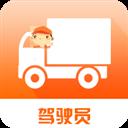 积微卡车帮 V4.8.1 安卓版