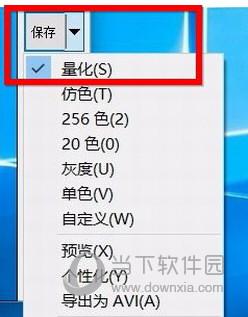 gifcam中文破解版