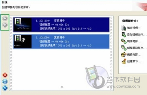 Nero7序列号永久使用版