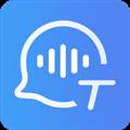 语音文字转换助手 V1.1.4 安卓版