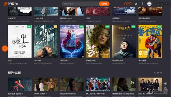 芒果TV国际版电脑版下载