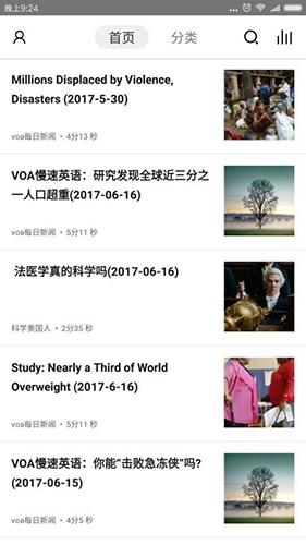 VOA英语听力大全 V1.2.9 安卓版截图1