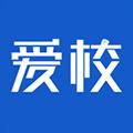 爱校 V5.3.2 安卓版