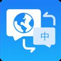 精准翻译 V1.0.9 安卓版
