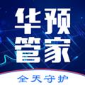 华预管家 V1.7.3 安卓版