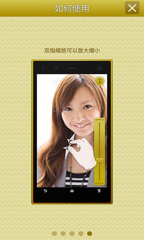 手机高清镜子 V2.60 安卓版截图1