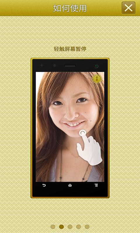 手机高清镜子 V2.60 安卓版截图3