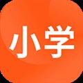 小学课程名师辅导会员内购版 V2.09 安卓免费版