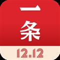 一条 V2.16.2 安卓版