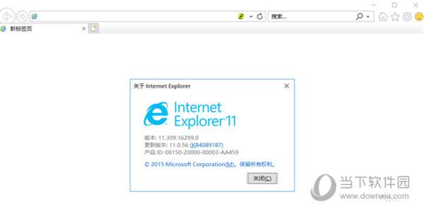 IE浏览器11官方下载Win7