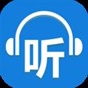 听世界听书手机版 V4.3.4 安卓最新版