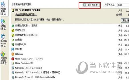 IE浏览器7官方下载Win7