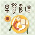 早餐食谱 V1.2.24 安卓版
