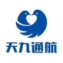 天九通航 V2.1.0 iPhone版