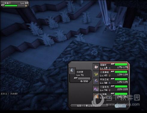 我的世界精灵宝可梦日月电脑版下载