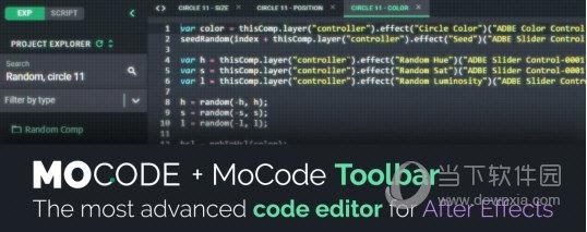MoCode插件