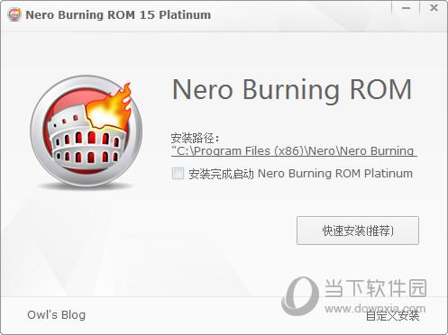 Nero15完整破解版