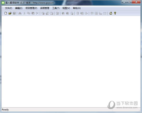 雪人翻译软件