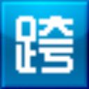 跨网通 V4.8 官方版
