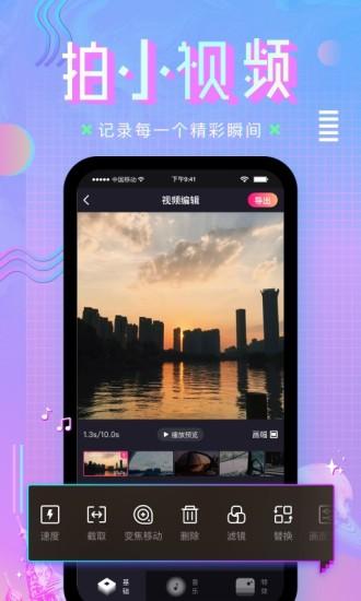 咪咕直播手机版 V4.0.5 安卓版截图1