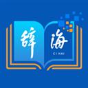 辞海APP V1.0.4 安卓版