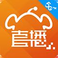 咪咕直播手机版 V4.0.5 安卓版
