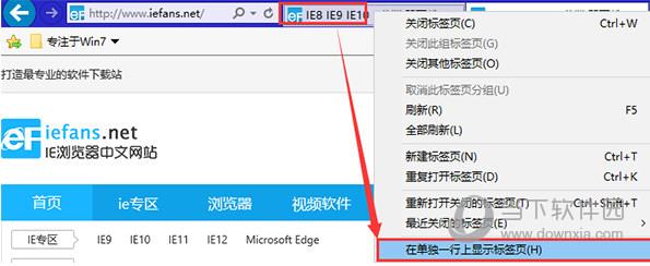 IE浏览器11官方下载XP