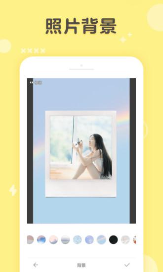 黄油相机手机版 V7.2.0 安卓最新版截图1