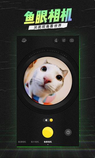 潮自拍 V4.0.1.0 安卓最新版截图3