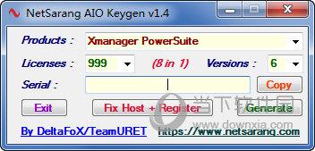 Xmanager 6企业版破解版