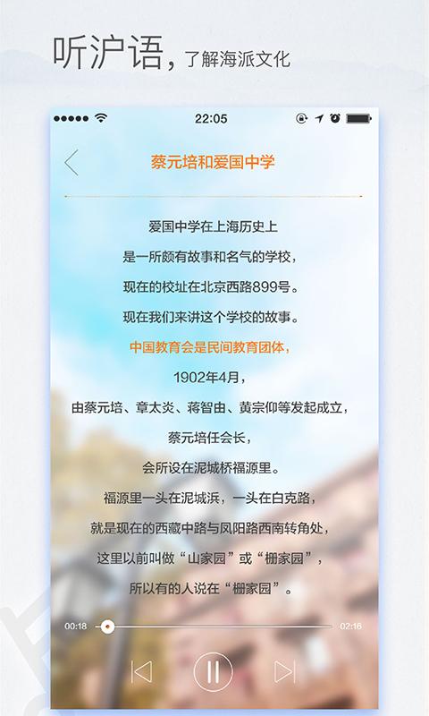 东方新闻APP V2.2.2 安卓版截图5