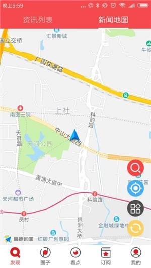 花城+ V5.4.6.0 安卓版截图3