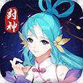 飞剑魔斩 V1.0 安卓版