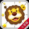 开心学汉字 V4.3.5 安卓版