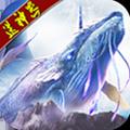 御剑灵域超商版 V1.2.2 安卓版