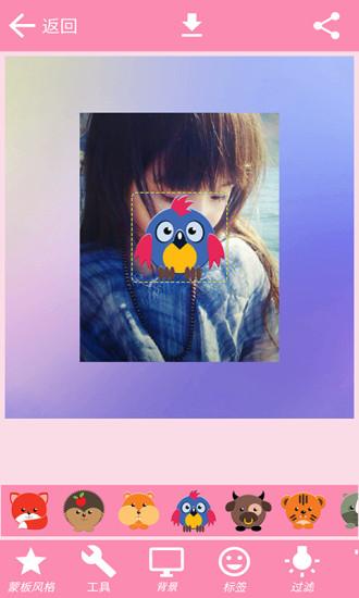 小公主相机 V1.6 安卓版截图1