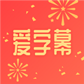 爱字幕 V2.2.0 安卓版