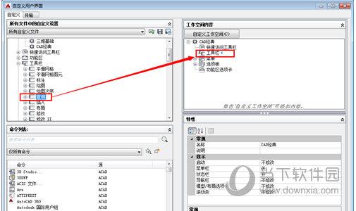 cad2015经典模式cuix文件
