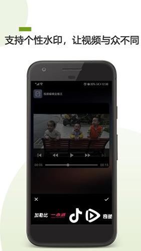 视频编辑全能王 V1.1.1 安卓版截图3