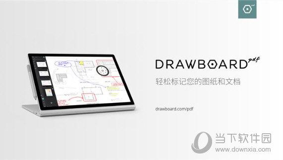Drawboard PDF