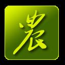 征东农民合作社管理软件