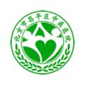 昌平中医院 V2.12.0 安卓版