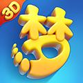 梦幻西游三维版PC端 V1.0.0 官方版