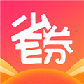 省券 V10.2.0 安卓版