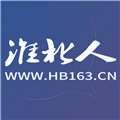 淮北人 V5.2.5 安卓版
